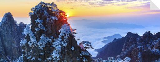 純黃山冬雪雲海8日◎12/19(三)~12/26(三)