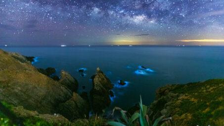 2021馬祖銀河藍眼淚*東莒2天+南北竿5/7(五)~5/11(二)◎5天4夜(機去機回)